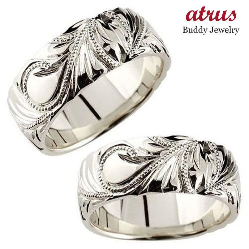 再再販! ハワイアンジュエリー マリッジリング 結婚指輪 ペアリング 幅広 指輪 地金リング ホワイトゴールドk18 18金 ミル打ち ストレート カップル メンズ レディース, なかひがし商店 d576eb79