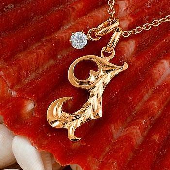 愛用  ハワイアンジュエリー イニシャル ネーム メンズ J ネックレス ダイヤモンド 一粒 ピンクゴールドk18 ペンダント アルファベット チェーン 18金 ダイヤ 送料無料, 葛生町 3767a389