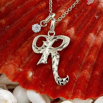 値頃 ハワイアンジュエリー イニシャル ネーム メンズ R ネックレス ダイヤモンド 一粒 プラチナ ペンダント アルファベット チェーン 人気 男性 ダイヤ, フジカワチョウ 8c21d795