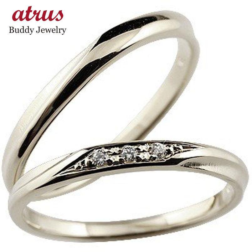 結婚指輪 プラチナ 安い ペアリング 2本セット ダイヤモンド pt900 メンズ レディース シンプル ダイヤ スイートペアリィー 男性 女性 送料無料|atrus