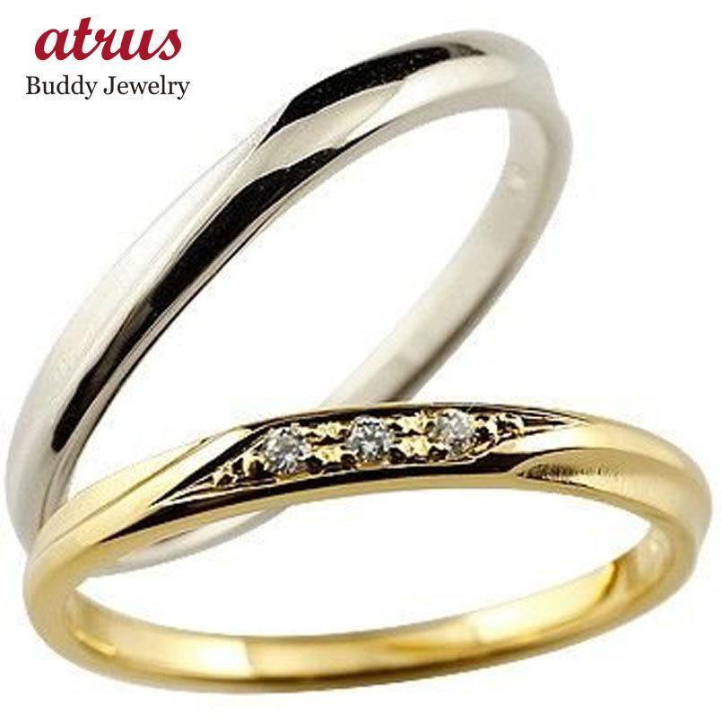 結婚指輪 ペアリング プラチナ マリッジリング 安い 2本セット シンプル イエローゴールドk18 つや消し pt900 18金 ダイヤ スイートペアリィー 送料無料 atrus
