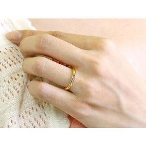 結婚指輪 ペアリング プラチナ マリッジリング 安い 2本セット シンプル イエローゴールドk18 つや消し pt900 18金 ダイヤ スイートペアリィー 送料無料 atrus 03