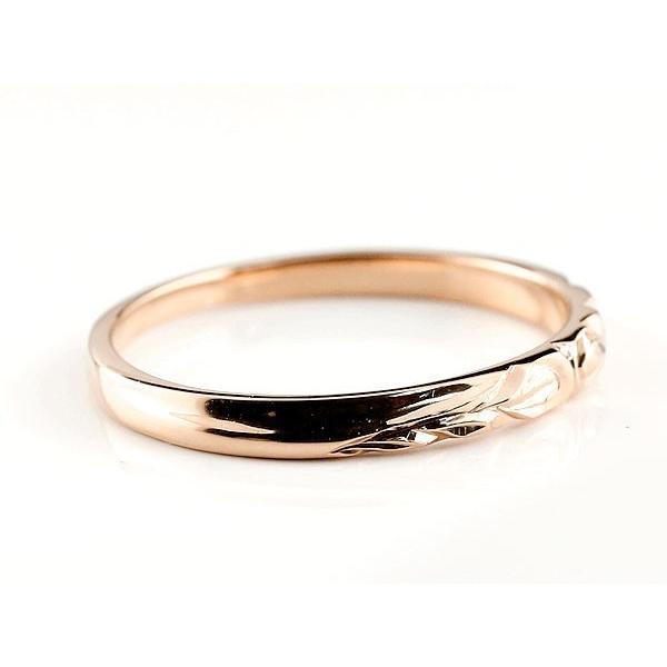 結婚指輪 安い ペアリング 2本セット ハワイアンジュエリー プラチナ 18金 シンプル pt900 ゴールド 18k ピンクゴールドk18 ストレート 送料無料|atrus|03