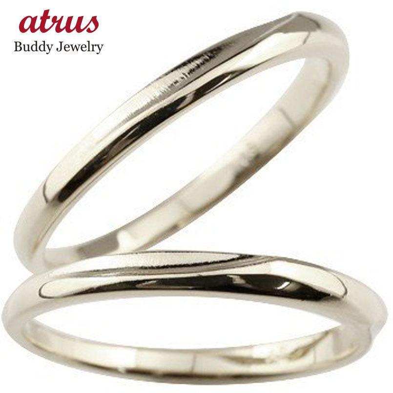 【正規品質保証】 ペアリング 2本セット つや消し 結婚指輪 安い 安い ハードプラチナ950 pt950 シンプル つや消し pt950 スイートペアリィー 送料無料, ソックスマルシェ 靴下&タイツ:07d722ad --- airmodconsu.dominiotemporario.com
