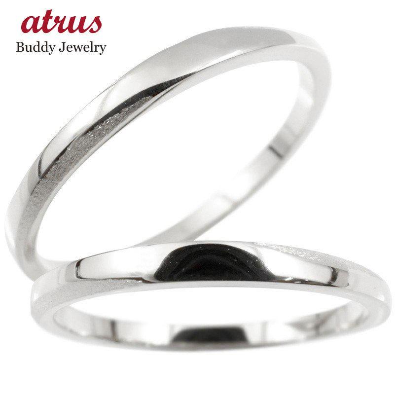 65%OFF【送料無料】 結婚指輪 ペアリング 2本セット 安い プラチナ ハードプラチナ950 マリッジリング 地金 シンプル つや消し pt950 ストレート スイートペアリィー 送料無料, 占冠村 819bbc97