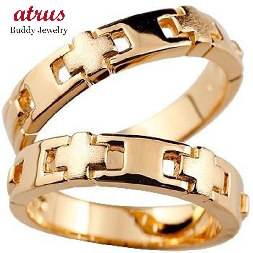 特価ブランド クロス ペアリング 結婚指輪 マリッジリング 幅広 リング 地金リング ピンクゴールドk18 18金 十字架 つや消し 結婚式 ストレート カップル 送料無料, いっつここ 5db19e36