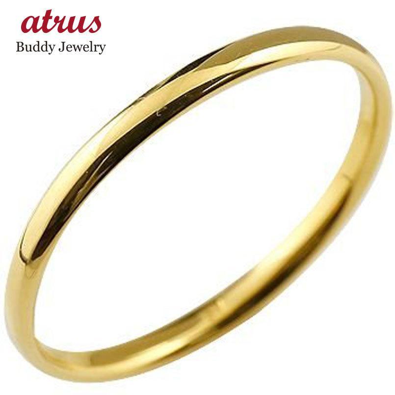 高価値セリー メンズ リング リーガルタイプ 指輪 送料無料 指輪 イエローゴールドk18 ピンキーリング 地金リング リーガルタイプ 宝石なし 18金ストレート 男性用 送料無料, CHIEN-CHIEN シアンシアン:e36cee2e --- airmodconsu.dominiotemporario.com