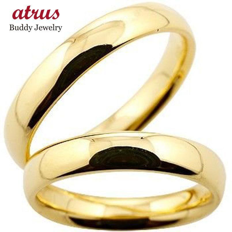 【即日発送】 ペアリング 結婚指輪 マリッジリング 地金リング リーガルタイプ イエローゴールドk18 幅広 シンプル 18金 結婚式 ストレート カップル 送料無料, ネットショップ エムケー 8d269e60