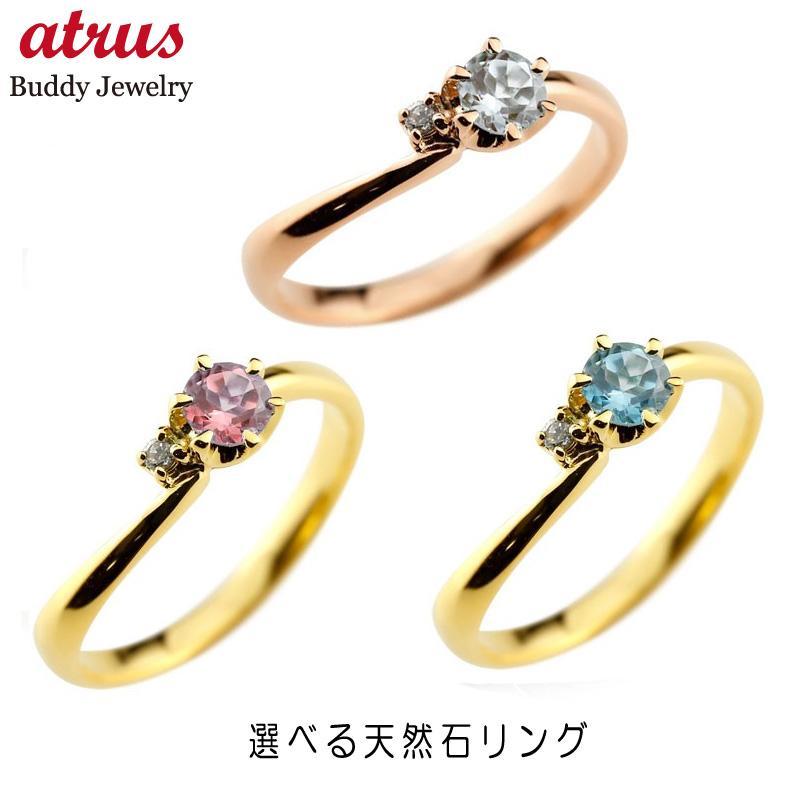 贅沢品 ピンキーリング ピンクサファイア リング 指輪 ダイヤモンド イエローゴールドk18 大粒 18金 レディース 9月誕生石 ダイヤ ストレート 宝石 送料無料, 熊野市 26e28f58