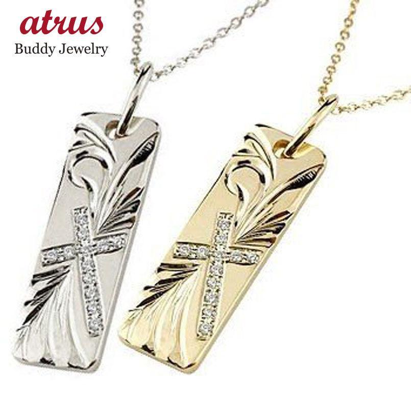 海外最新 ハワイアンジュエリー ペアネックレス ペアペンダント クロス ダイヤモンド ネックレス ホワイトゴールドk10 イエローゴールドk10 ペンダント 十字架 10金, オーダーカーテンの店メルサ a040927c