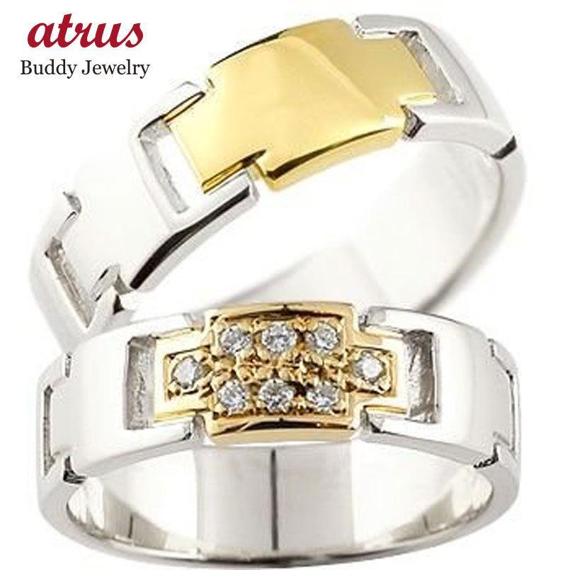 最も  結婚指輪 安い クロス ペアリング ダイヤモンド プラチナ イエローゴールドK18 結婚指輪 マリッジリング コンビリング ダイヤ 十字架 結婚式 18金 ストレート, 八束村 c1698d0a