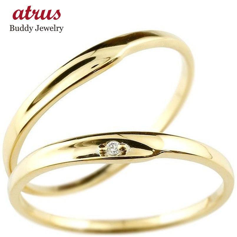 【着後レビューで 送料無料】 ペアリング ペアリング 結婚指輪 マリッジリング ダイヤモンド イエローゴールドk18 ダイヤモンド 一粒 一粒 18金 華奢 スイートペアリィー カップル 送料無料, マクベツチョウ:090502c2 --- airmodconsu.dominiotemporario.com