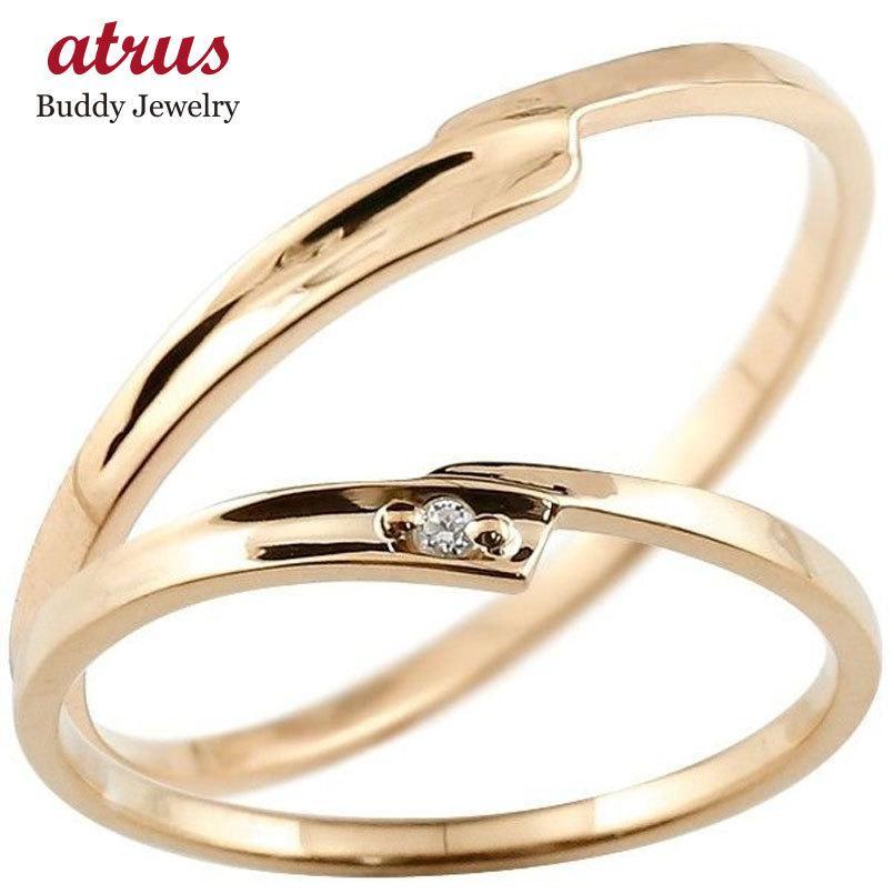 開店記念セール! ペアリング 結婚指輪 マリッジリング ダイヤモンド ピンクゴールドk10 一粒 10金 華奢 スパイラル スイートペアリィー カップル 送料無料, 夕張郡 7d65c31f