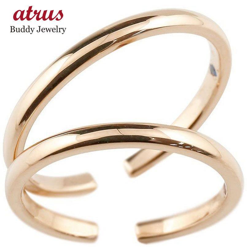 ペア トゥリング ペアリング 結婚指輪 マリッジリング ピンクゴールドk18 18金 フリーサイズリング 指輪 天然石 結婚式 ストレート カップル 宝石 送料無料