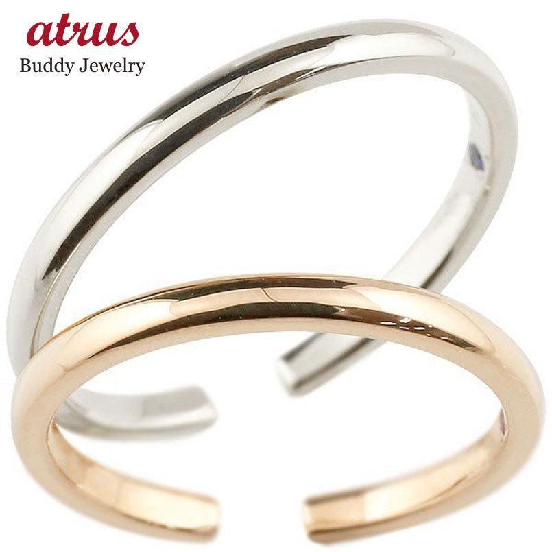 ペア トゥリング ペアリング プラチナ ピンクゴールドk18 結婚指輪 マリッジリング フリーサイズリング 指輪 天然石 結婚式 ストレート カップル 宝石 送料無料