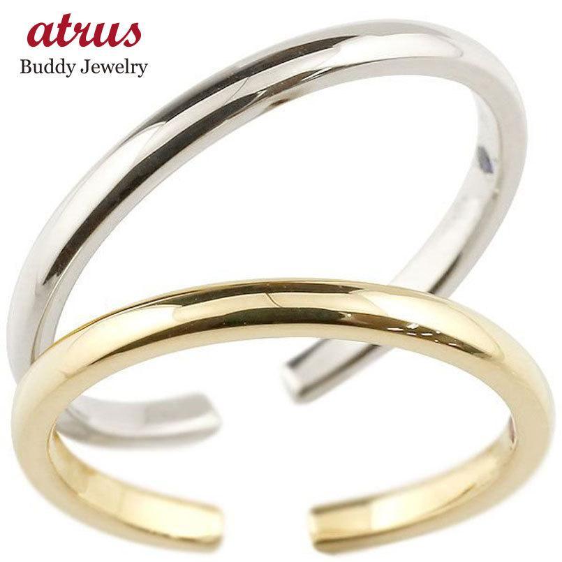 【本物新品保証】 結婚指輪 安い スイートハグリング ペアリング プラチナ イエローゴールドk18 結婚指輪 マリッジリング フリーサイズリング 指輪 天然石 結婚式 カップル 宝石, ギターパンダのお名前シール工房 fdc8458c