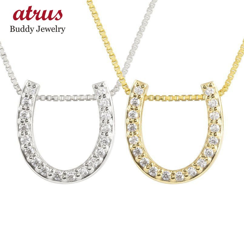 【即納&大特価】 ペアネックレス 馬蹄 ネックレス ダイヤモンド ホワイトゴールドk10 イエローゴールドk10 ペンダント ホースシュー 蹄鉄 ダイヤ 10金 チェーン 人気 バテイ, Jewellery SHIBATA 85fee06e