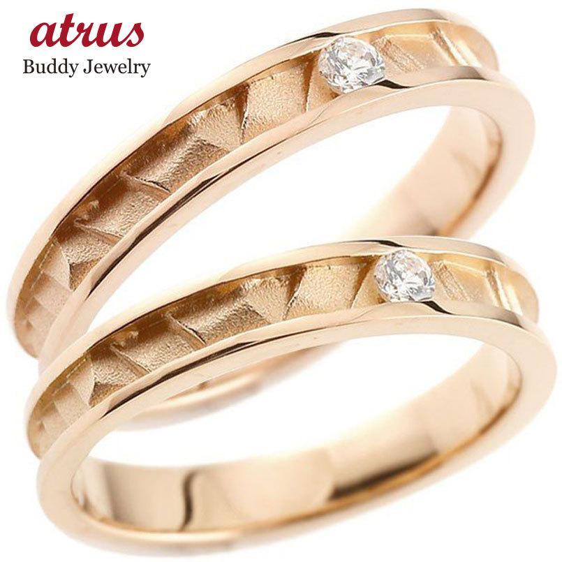 【お気に入り】 マリッジリング 結婚指輪 ペアリング ダイヤモンド ピンクゴールドk10 結婚指輪 ストレート カップル 10金 カップル ダイヤ ダイヤ 送料無料, カミマチ:477c4324 --- airmodconsu.dominiotemporario.com