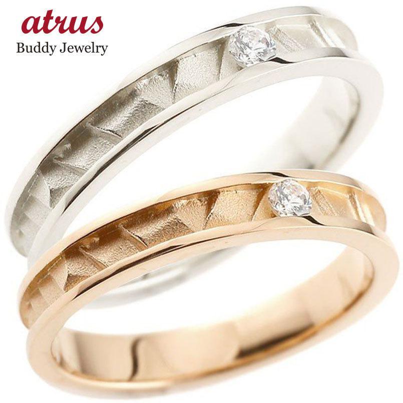 【半額】 メンズ ストレート 送料無料 ペアリング ダイヤモンド 結婚指輪 ホワイトゴールドk10 ピンクゴールドk10 マリッジリング 結婚指輪 ストレート カップル k10 ダイヤ 送料無料, 値段が激安:b22e4c80 --- airmodconsu.dominiotemporario.com