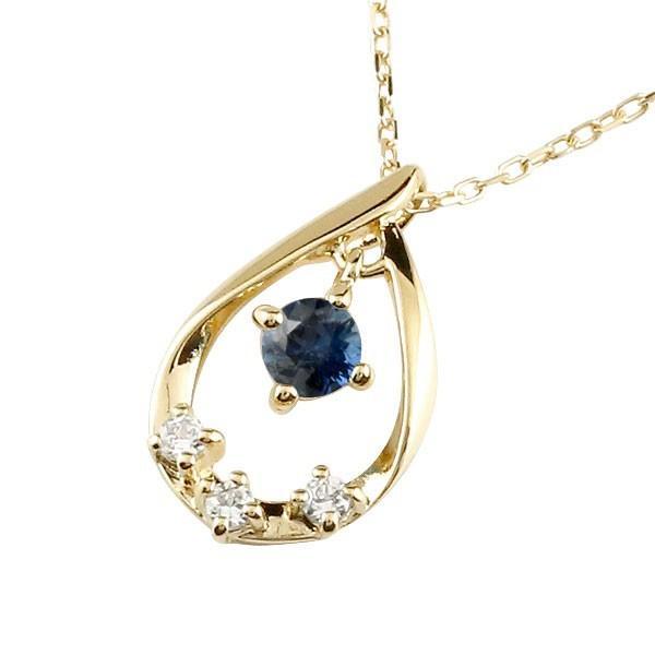 大切な ブルーサファイア イエローゴールドネックレス ペンダント ティアドロップ ダイヤモンド チェーン 人気 9月誕生石 k18 雫 つゆ型 涙型 送料無料, 波方町 8610956b