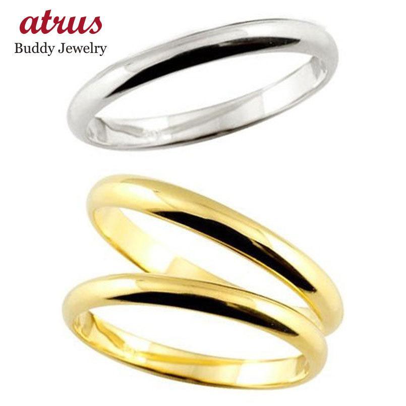 【即納】 結婚指輪 安い ペアリング 結婚指輪 マリッジリング プラチナ イエローゴールドk18 甲丸 結婚式 18金 ストレート トラスリング カップル 3本セット 女性, スターリカーズ 3199d50f