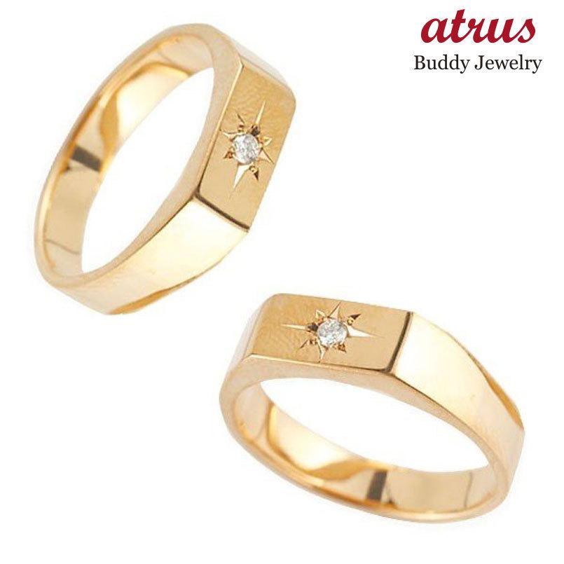 新しいエルメス 結婚指輪 安い メンズ ペアリング ダイヤモンド 印台 指輪 ピンクゴールドk10 10金 男性用 リング ダイヤリング トラスト プレゼント 女性 送料無料, ベツカイチョウ a3524867