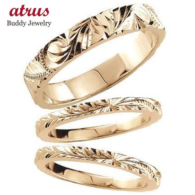 【気質アップ】 ハワイアンジュエリー ペアリング 結婚指輪 ピンクゴールドk18 マリッジリング 地金リング 18金 トラスリング ストレート カップル 3本セット 送料無料, 静内郡 21fbee78