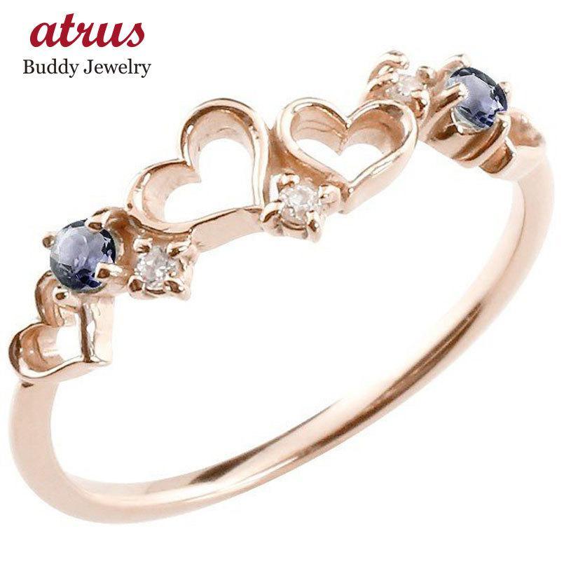 大人女性の ダイヤモンド オープンハート リング アイオライト 指輪 ピンキーリング ピンクゴールドk18 華奢リング 重ね付け 18金 レディース 宝石 送料無料, サバゲー用品の41ミリタリー b0334728