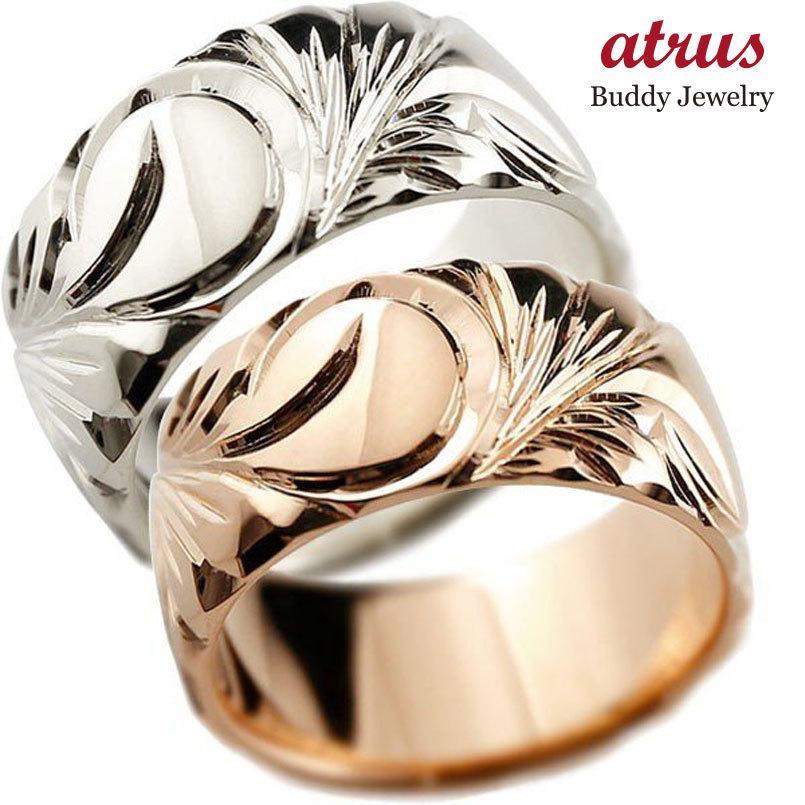【数量は多】 ハワイアンジュエリー 結婚指輪 安い 結婚指輪 ペアリング ピンクゴールドk18 プラチナリング 幅広 指輪 ハワイアンリング 地金リング 女性 送料無料, 看板ショッピングセンター 39adfce3