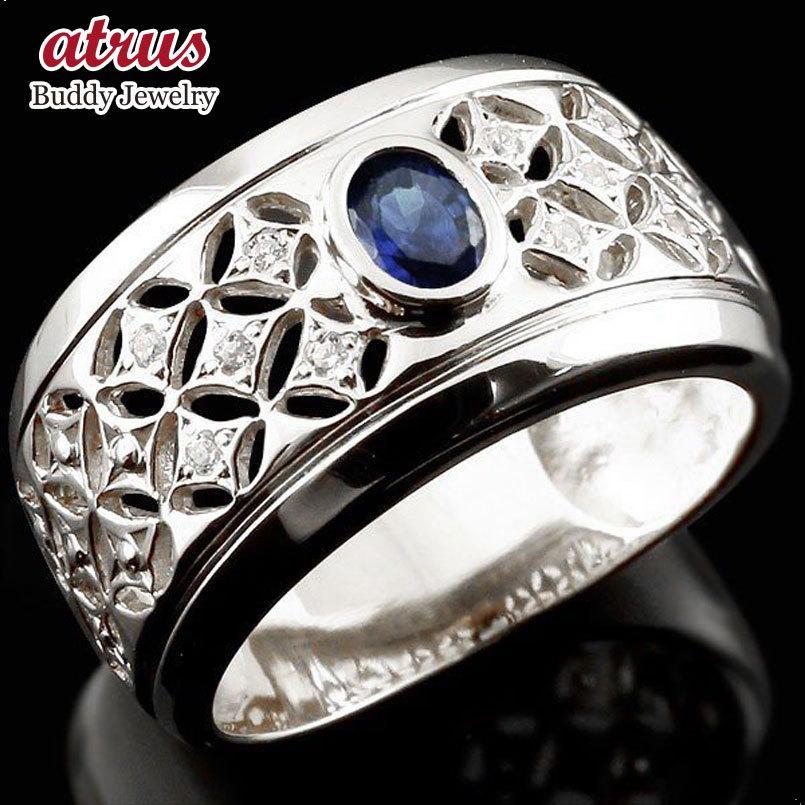激安の メンズ リング サファイア 指輪 リング 透かし 幅広リング シルバー 指輪 sv925 キュービックジルコニア 透かし 宝石 送料無料, オンジュクマチ:a1695ef7 --- airmodconsu.dominiotemporario.com