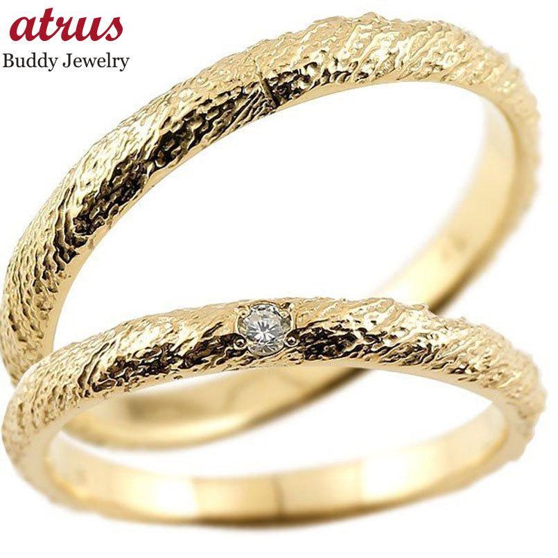 【半額】 ペアリング 結婚指輪 マリッジリング ペアリング ダイヤモンド イエローゴールドk10 k10 アンティーク アンティーク 結婚式 ダイヤ 結婚式 ストレート10金 ダイヤリング 送料無料, SAMURAI:18fd9e3f --- airmodconsu.dominiotemporario.com