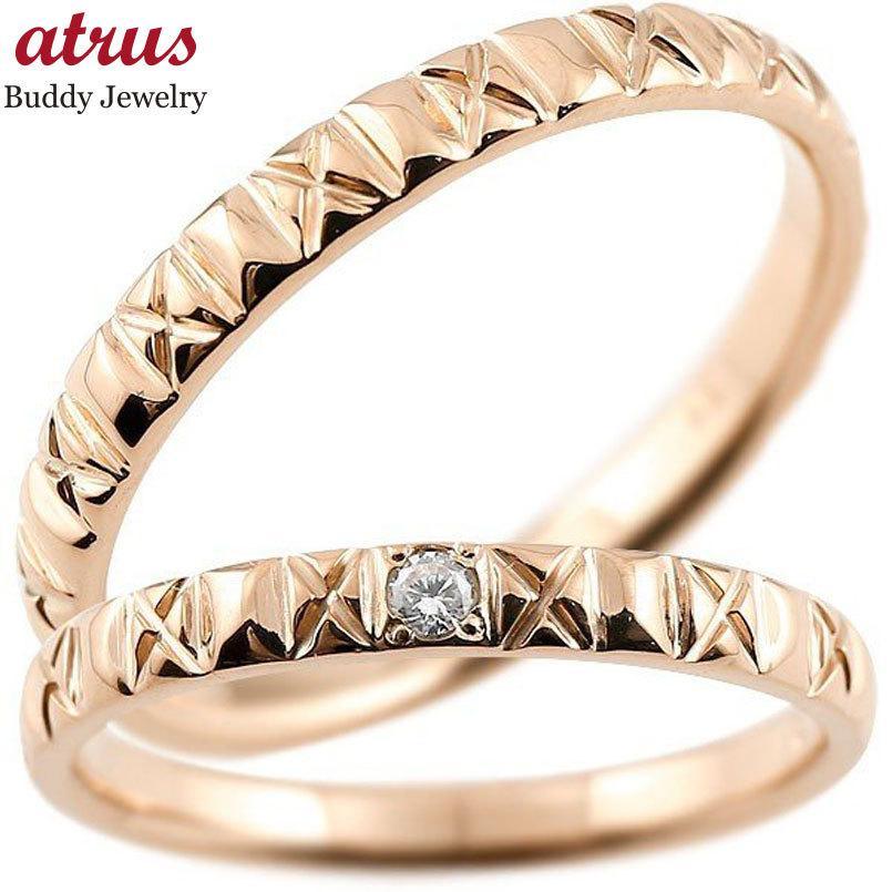 【史上最も激安】 ペアリング 結婚指輪 マリッジリング ダイヤモンド マリッジリング ピンクゴールドk10 ペアリング k10 送料無料 アンティーク 結婚式 ダイヤ ストレート10金 ダイヤリング 送料無料, 一勝堂:a2a61ac2 --- airmodconsu.dominiotemporario.com