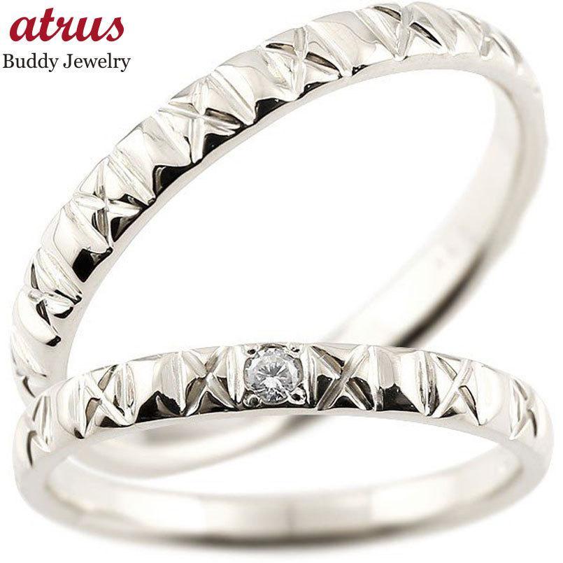 結婚指輪 プラチナ 安い ペアリング ダイヤモンド マリッジリング リング pt900 アンティーク 結婚式 ダイヤ ストレートダイヤリング 送料無料|atrus