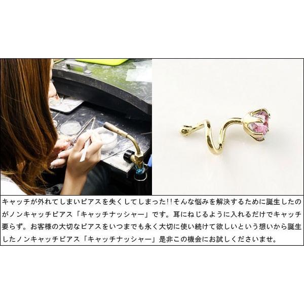 プラチナ ピアス ダイヤモンド 一粒 レディース pt900 つけっぱなし シンプル キャッチのいらないピアス 4月誕生石 キャッチナッシャー 宝石 女性 送料無料|atrus|05