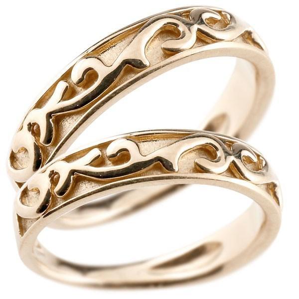 国内初の直営店 結婚指輪 マリッジリング ペアリング 指輪 地金リング ピンクゴールドk18 アラベスク ストレート 宝石無し ホーニング つや消し 18金 宝石 送料無料, トヨダチョウ 75664e6d
