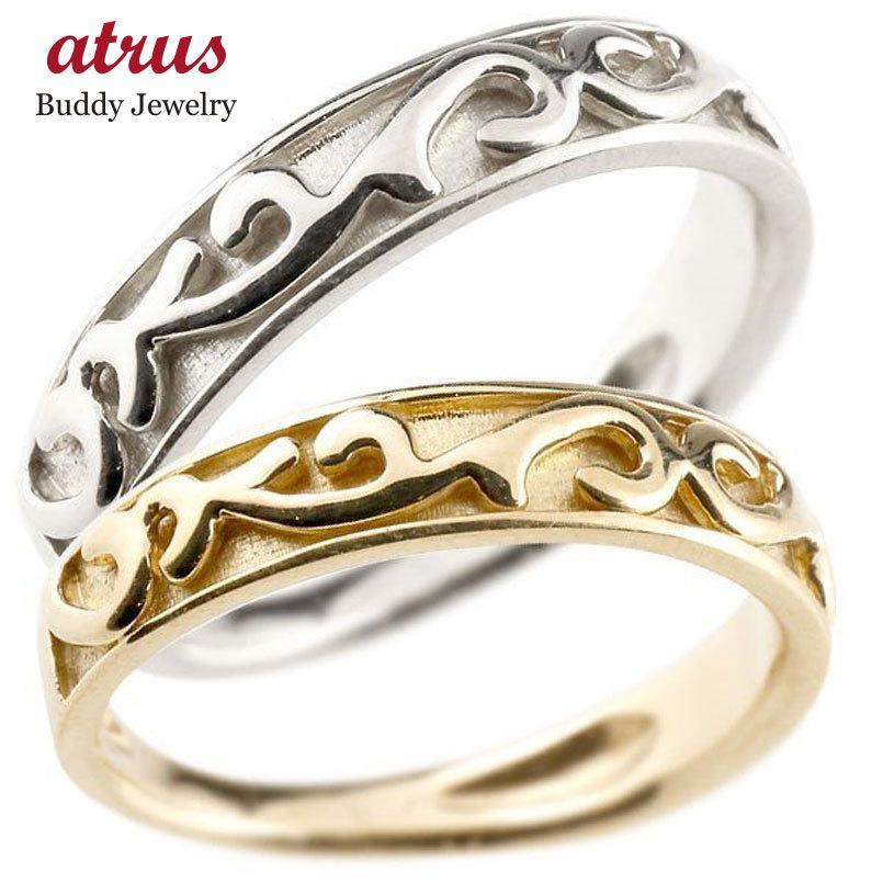 激安正規品 ペアリング 指輪 地金リング イエローゴールドk18 ホワイトゴールドk18 アラベスク ストレート 宝石無し ホーニング つや消し 18金 宝石 送料無料, アツシオカノウムラ a2ea8ee8