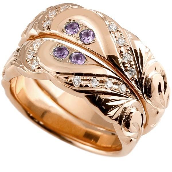 【ラッピング不可】 ハワイアンジュエリー マリッジリング 結婚指輪 ペアリング アメジスト ダイヤモンド ピンクゴールドk18 幅広 指輪 マリッジリング ハート 18金 送料無料, SANDEN FURNITURE 1aa2aa50