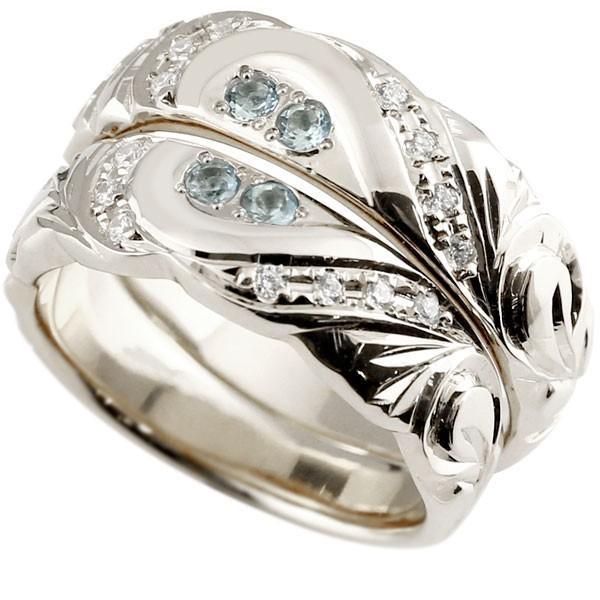 ハワイアンジュエリー 結婚指輪 ペアリング アクアマリン ダイヤモンド ホワイトゴールドk10 幅広 指輪 マリッジリング ハート ストレート カップル 10金|atrus