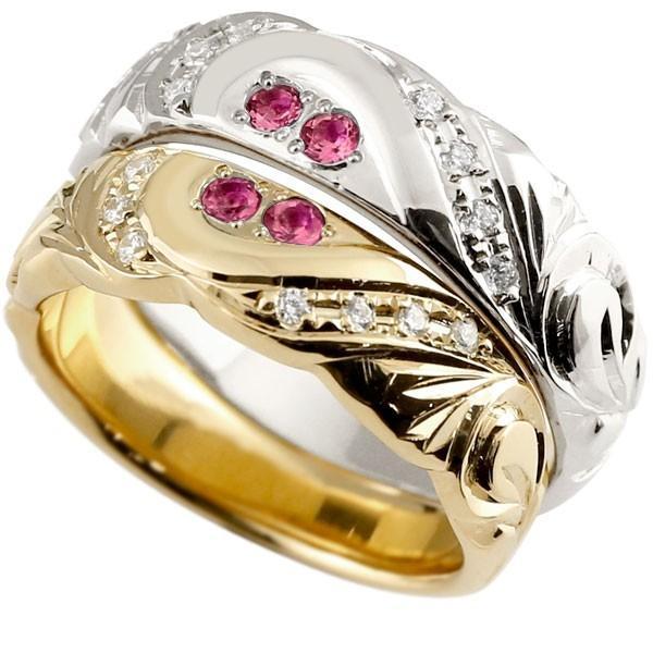 日本に ハワイアンジュエリー マリッジリング 結婚指輪 ペアリング ルビー ダイヤモンド イエローゴールドk10 ホワイトゴールドk10 幅広 ハート 10金 送料無料, 卯月 a2102678