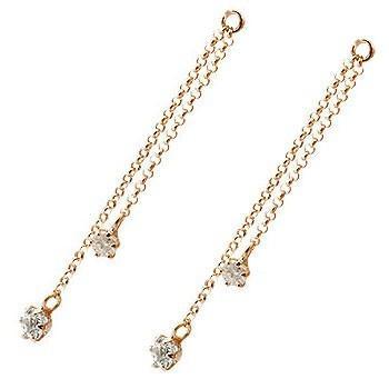 2個 パーツ ピアス用 イヤリング用 ピンクゴールドk18 ダイヤモンド シンプル レディース 宝石 送料無料