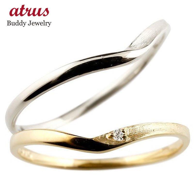 結婚指輪 安い ペアリング マリッジリング ダイヤモンド イエローゴールドk18 プラチナ V字 つや消し 一粒 18金 スイートペアリィー インフィニティ 最短納期 atrus