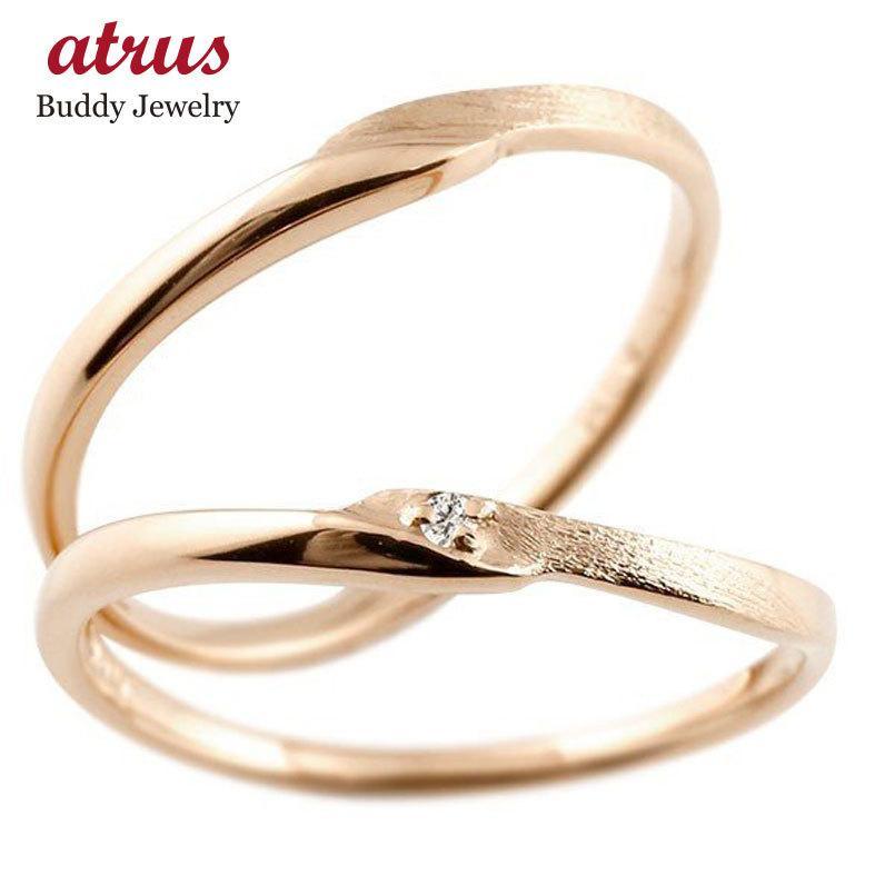 100%の保証 スイートペアリィー 一粒 インフィニティ ペアリング 華奢 結婚指輪 送料無料 マリッジリング ダイヤモンド ピンクゴールドk10 S字 つや消し 一粒 10金 華奢 送料無料, オリバーソース:c3af5e80 --- airmodconsu.dominiotemporario.com