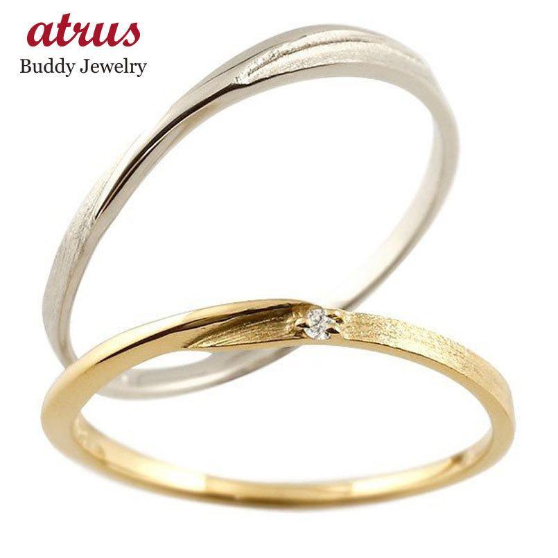 結婚指輪 安い スイートペアリィー インフィニティ ペアリング マリッジリング ダイヤモンド イエローゴールドk18 プラチナ900 S字 つや消し 18金 最短納期|atrus