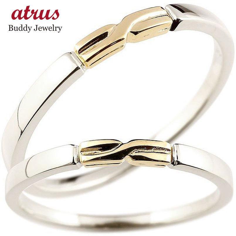 【本日特価】 ペアリング 2本セット 結婚指輪 安い プラチナ イエローゴールドk18 スイートペアリィー 結び リング pt900 18金 地金リング コンビ 最短納期 送料無料, 郵送検査キットセンター 284e53ab
