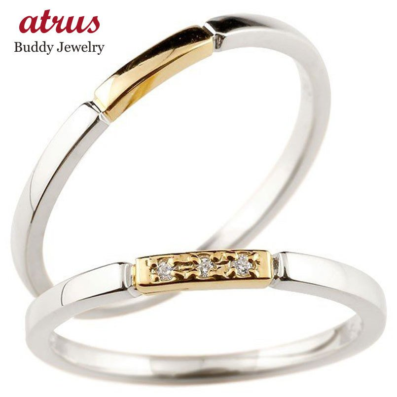 正規店仕入れの 結婚指輪 安い ペアリング プラチナ イエローゴールドk18 ダイヤモンド スイートペアリィー 結び 結婚指輪 マリッジリング リング pt900 18金 華奢 コンビ, 夏セール開催中 MAX80%OFF! 22b91a20