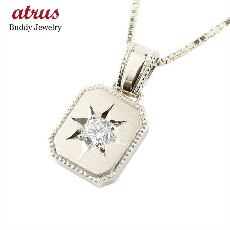 プラチナ ネックレス トップ メンズ ダイヤモンド 一粒 pt900 ダイヤ ペンダントトップ シンプル チェーン 人気 ホーニング つや消し 男性 送料無料