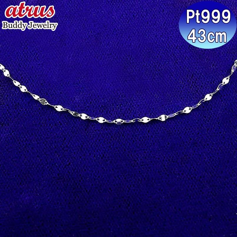 造幣局検定刻印付 プラチナ ネックレス pt999 レディース チェーンのみ 43cm 純プラチナ チェーン シンプル ペタルチェーン 地金 女性 送料無料 atrus
