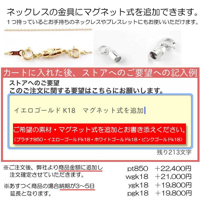 造幣局検定刻印付 プラチナ ネックレス pt999 レディース チェーンのみ 43cm 純プラチナ チェーン シンプル ペタルチェーン 地金 女性 送料無料 atrus 05