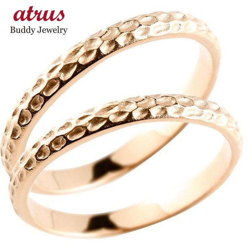 売り切れ必至! ペアリング ピンクゴールドK10 槌目 槌目 槌打ち 重ね付け 指輪 送料無料 18金 ストレート 地金 マリッジリング 結婚指輪 重ね付け リング 送料無料, カンナマチ:2361263c --- airmodconsu.dominiotemporario.com