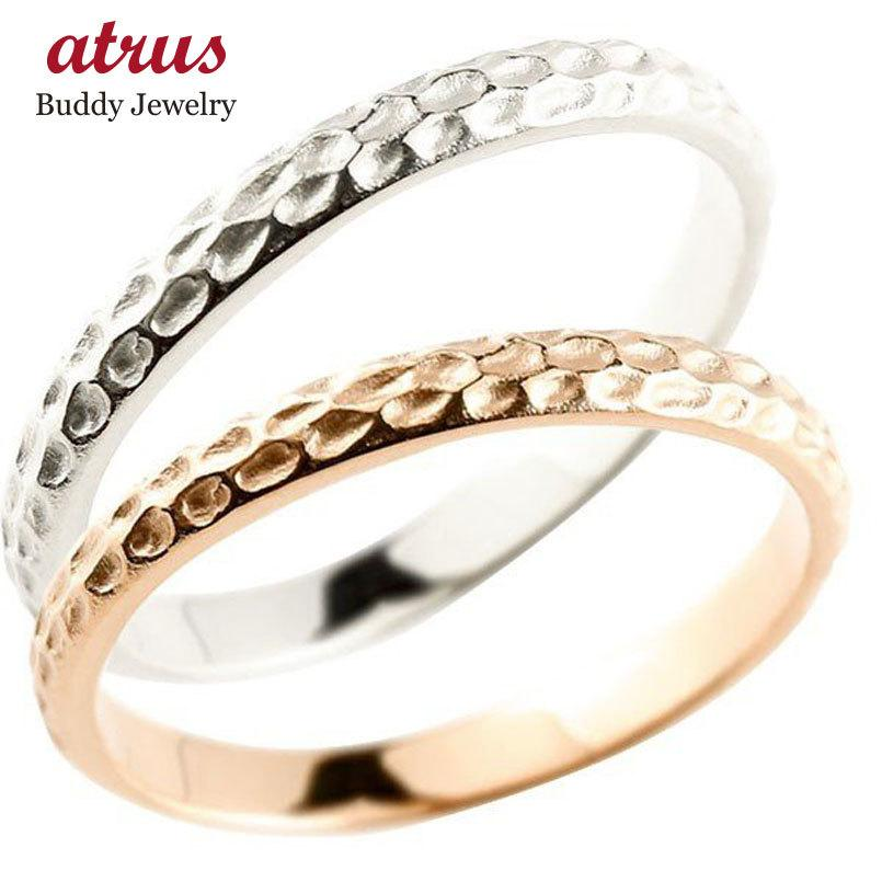 最高の ペアリング ホワイトゴールドK10 ピンクゴールドK10 槌目 槌打ち 指輪 10金 ストレート 地金 マリッジリング 結婚指輪 重ね付け リング 送料無料, ライフストックジャパン 7fb6f31e